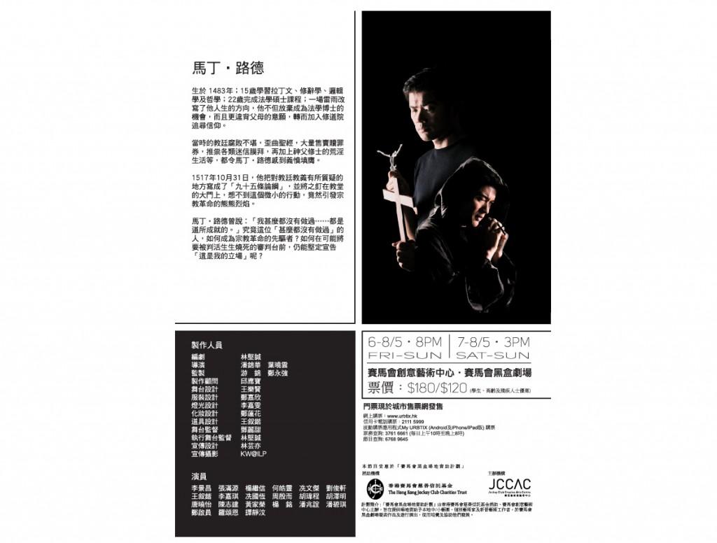 A4 Leaflet_back_RGB2